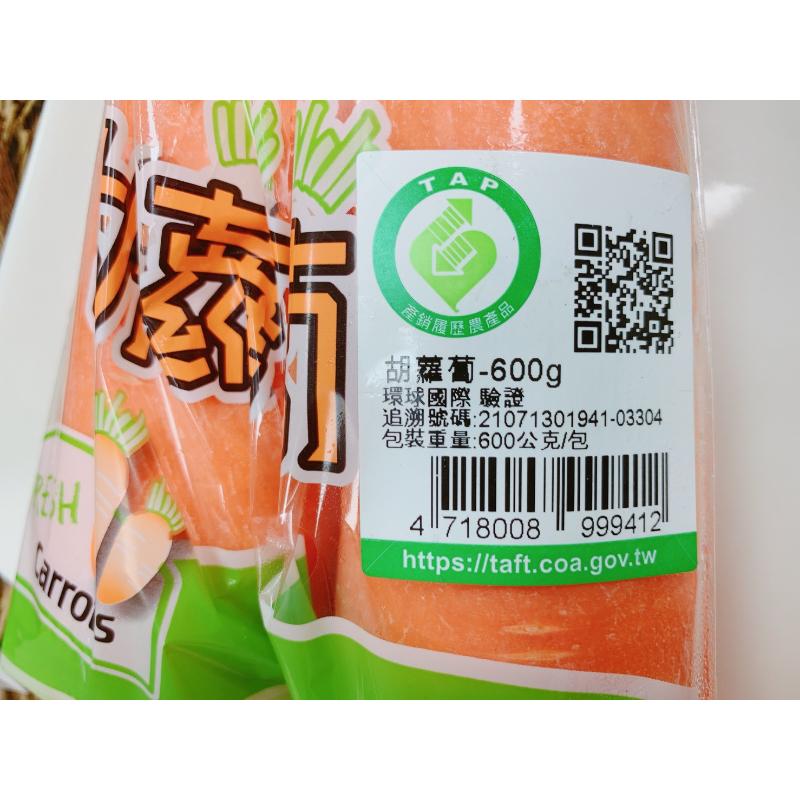 履歷紅蘿蔔 600g