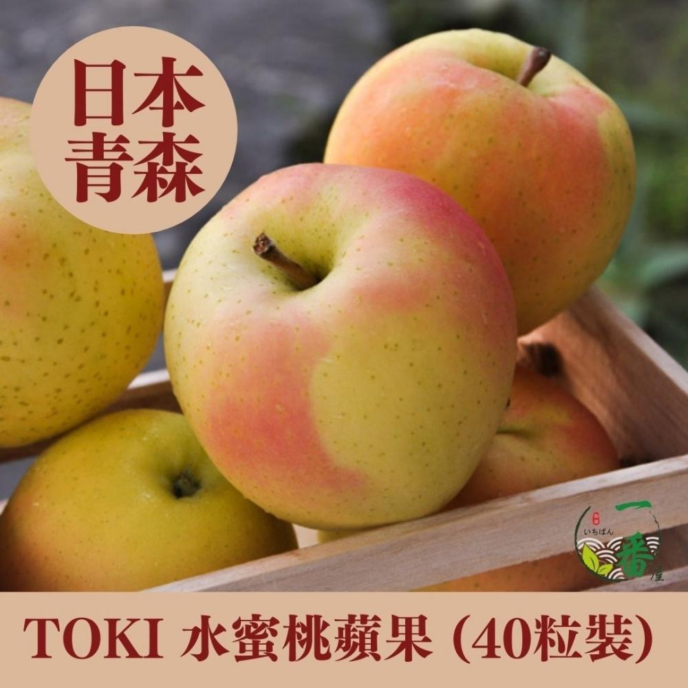 日本青森水蜜桃蘋果(