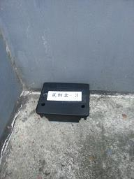 SGS稽核標準的防鼠施工