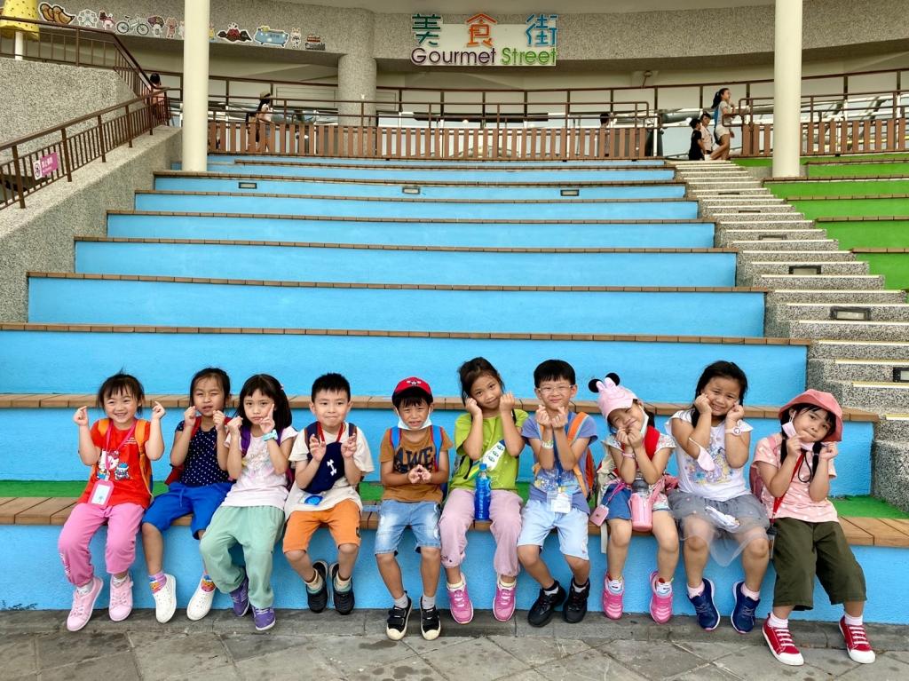 2020暑期活動 : 兒童新樂園一日遊