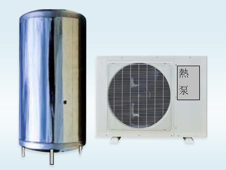 熱水器CY-5050