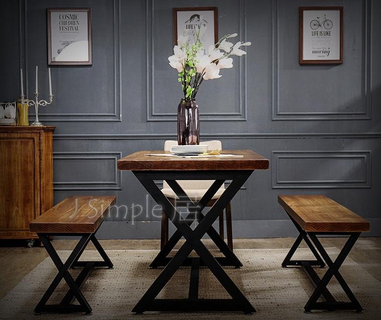 交叉型實木桌