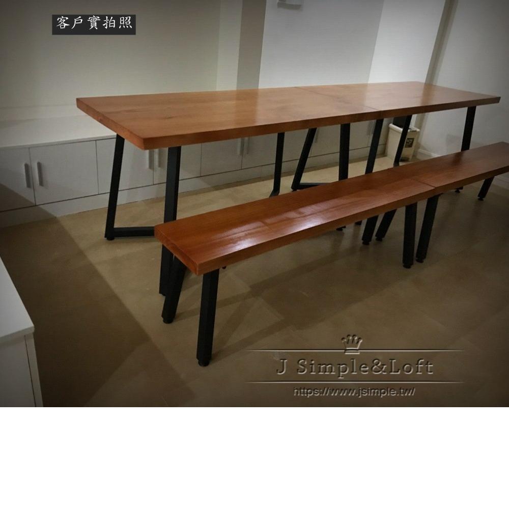 幾何造型實木桌