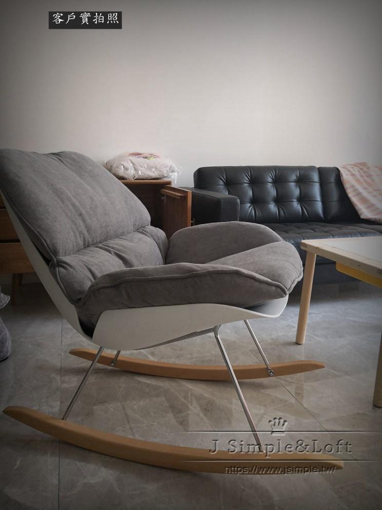 丹麥設計搖搖椅LT033