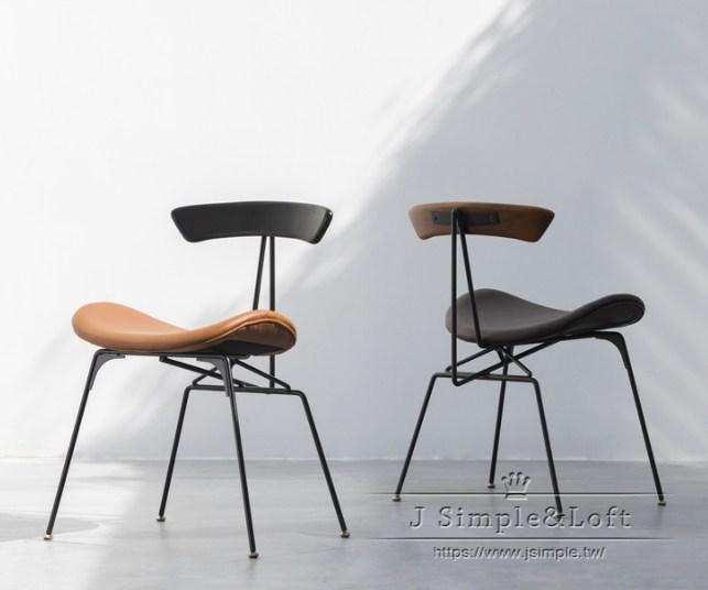 工業風設計款螞蟻椅