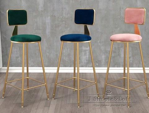 北歐鐵製金色吧椅