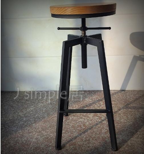 鐵製旋轉吧椅 升降椅