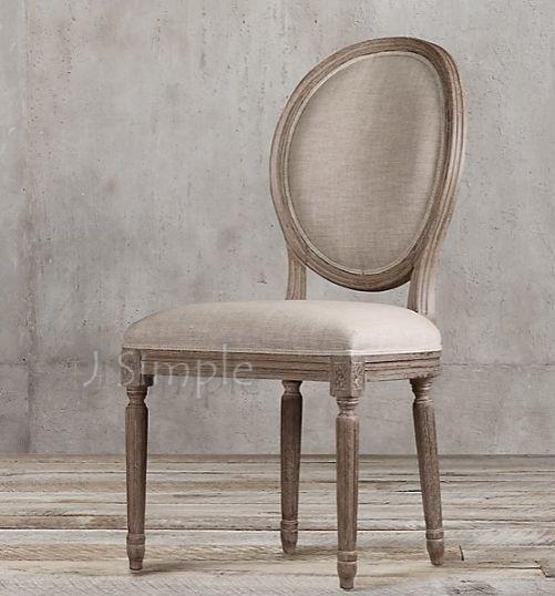 復古法式圓物側椅(無