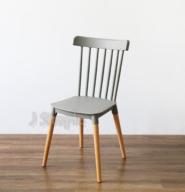 北歐設計款線條餐椅