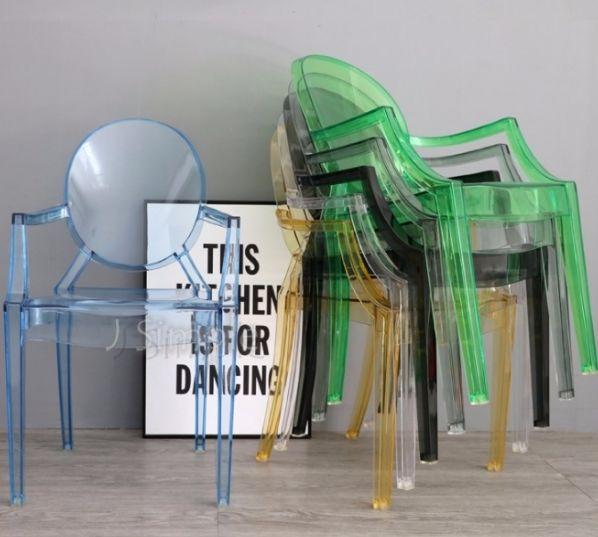 北歐設計師鬼椅