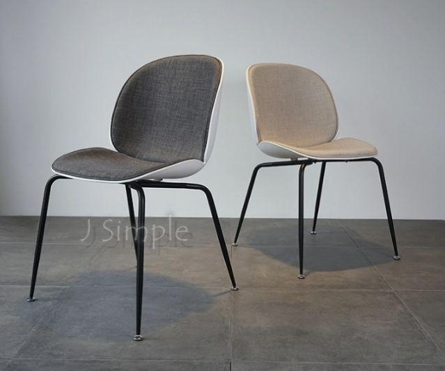 北歐甲殼蟲椅
