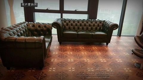 可訂製-美式復古鉚釘沙發