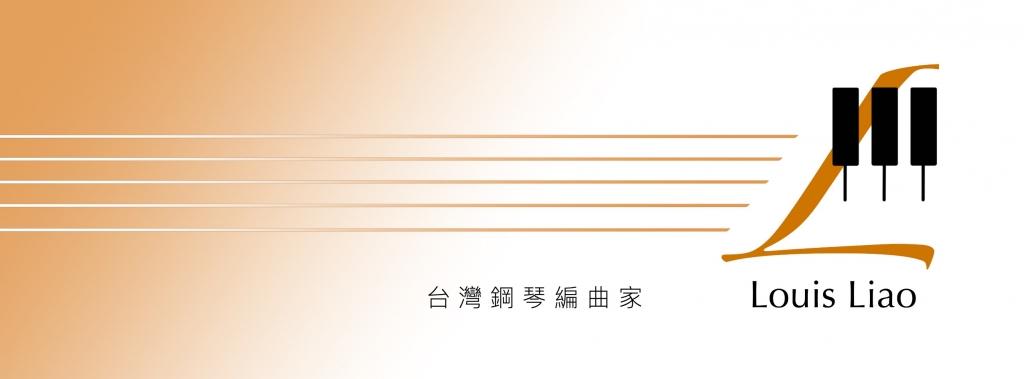 Carol Lin音樂平面設計圖檔