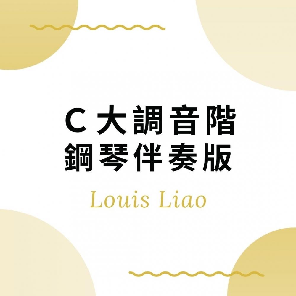 19.Louis L