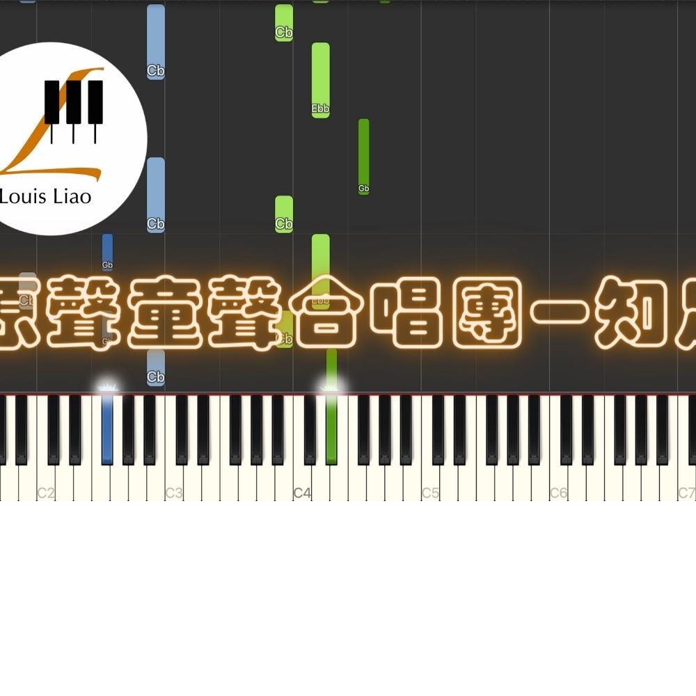 22.原聲童聲合唱團