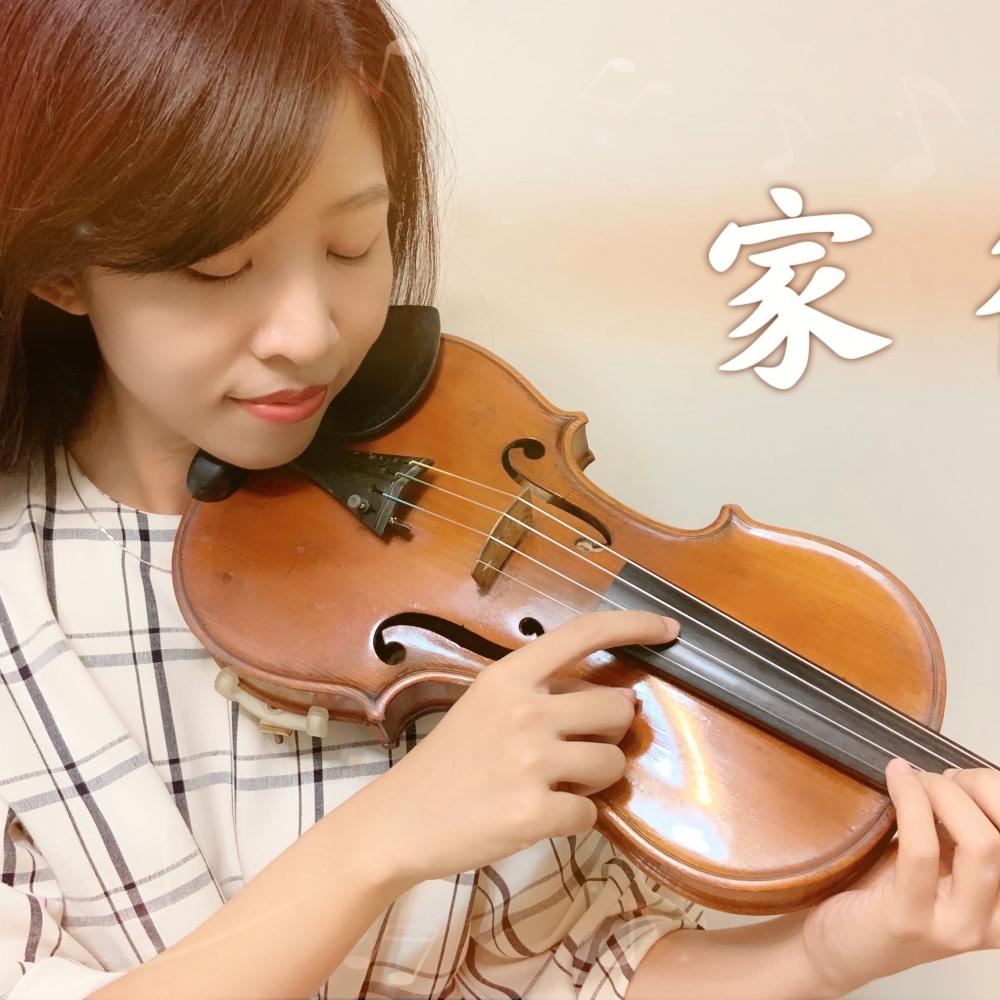 51.江蕙-家後 小
