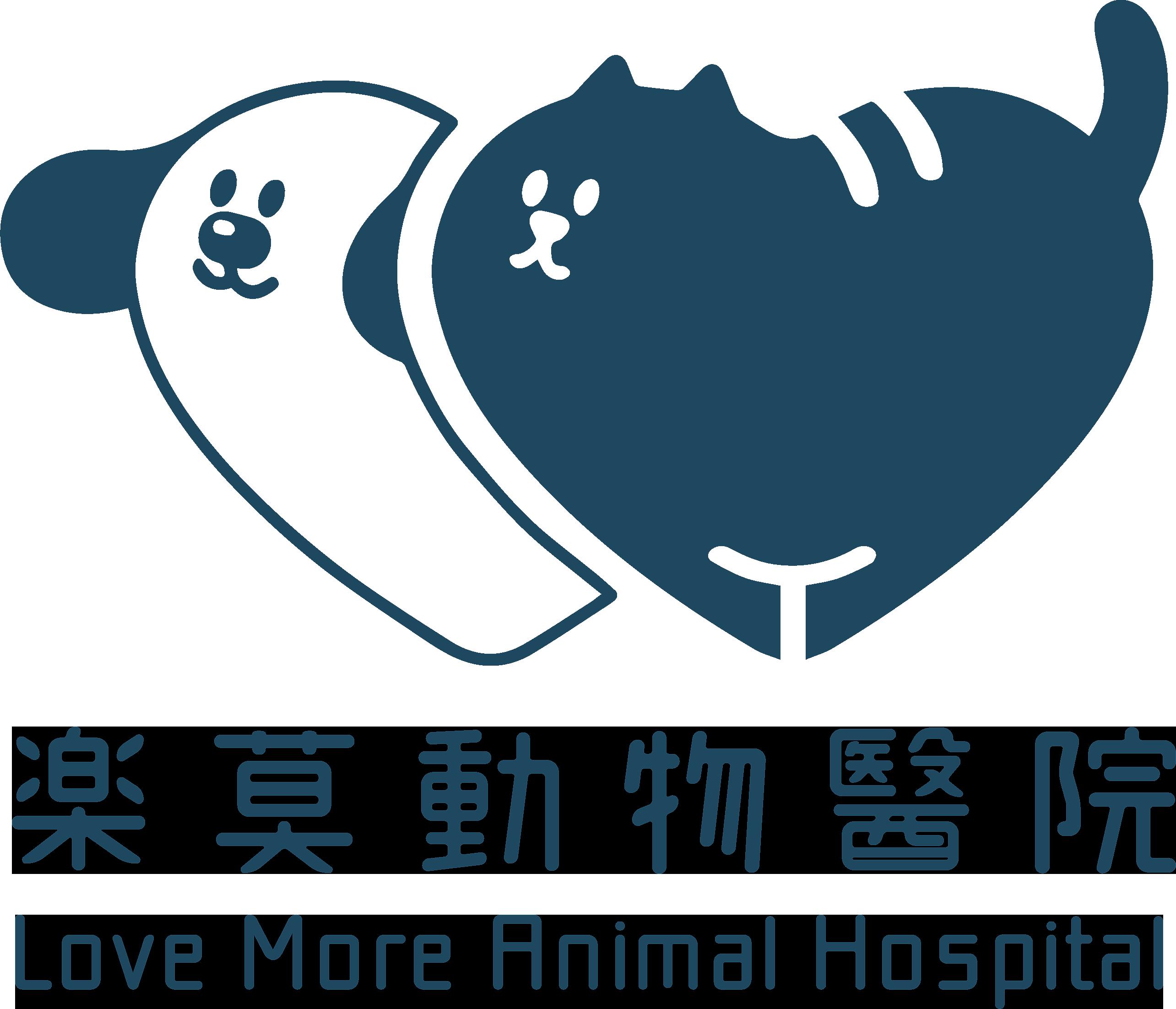 樂莫動物醫院-動物醫院,台中動物醫院