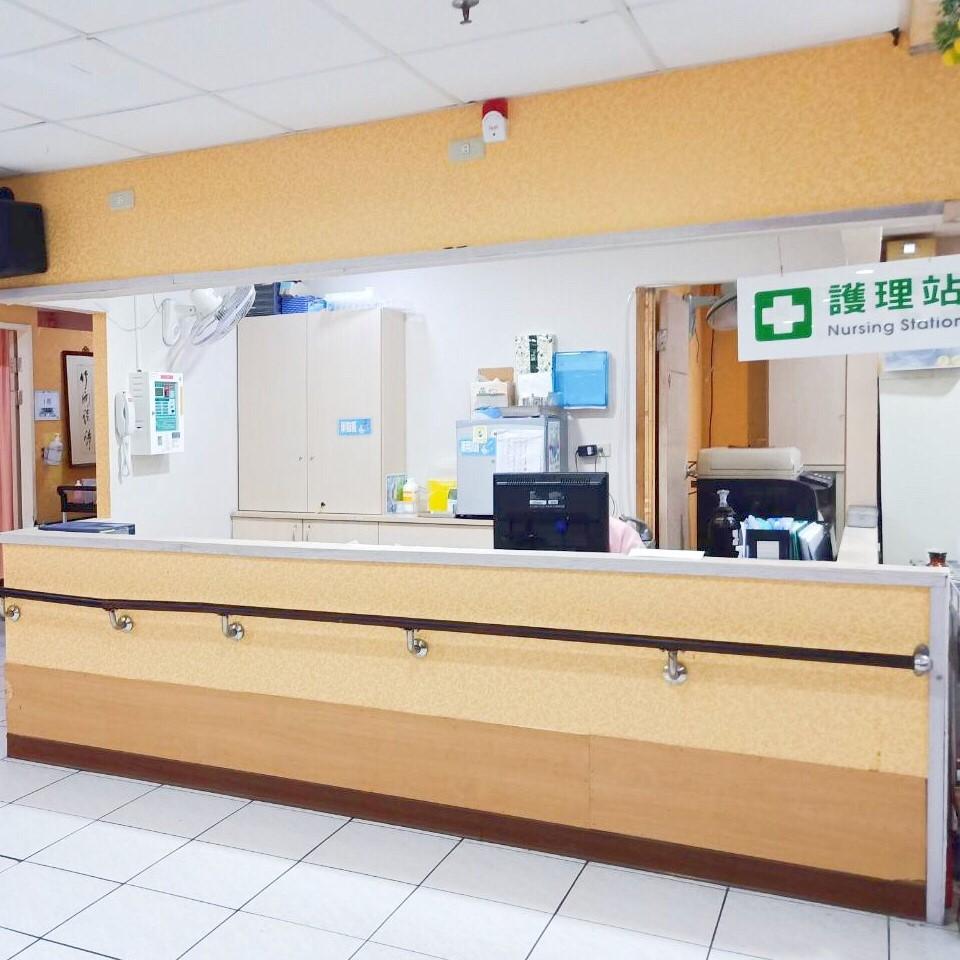 桃園市私立家悅老人長期照顧中心(養護型)