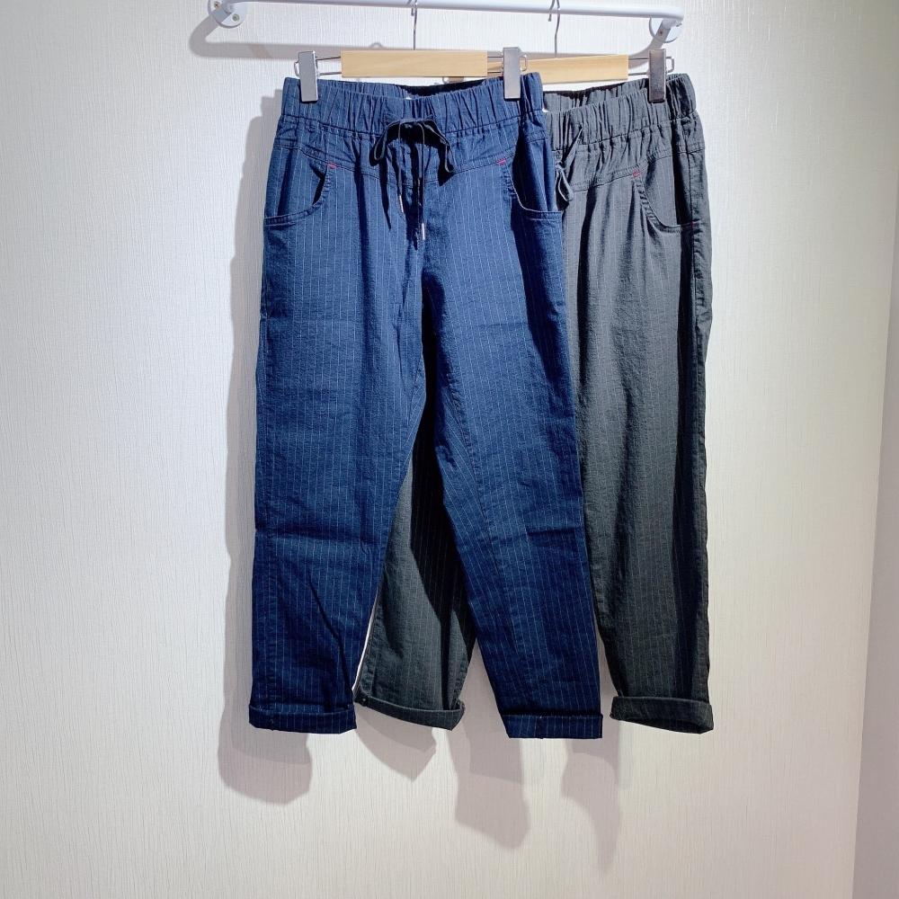 四面彈性窄腳修閒褲
