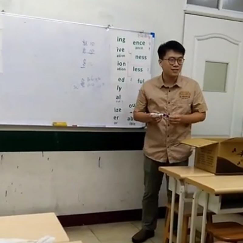 教學實境2