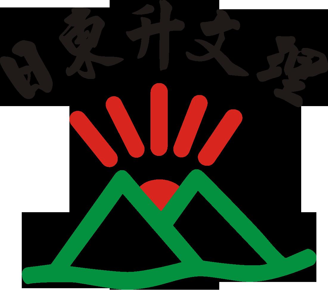 日東昇文理補習班-數學補習班,台南數學補習班