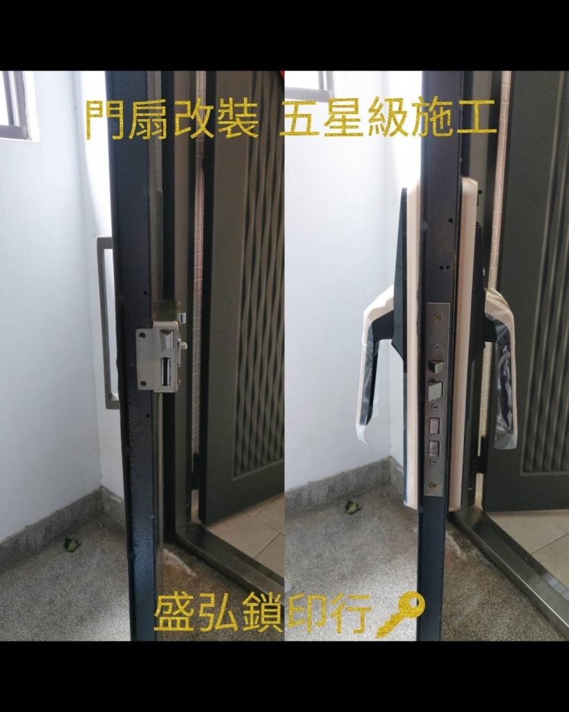 dormakaba電子鎖DP-850