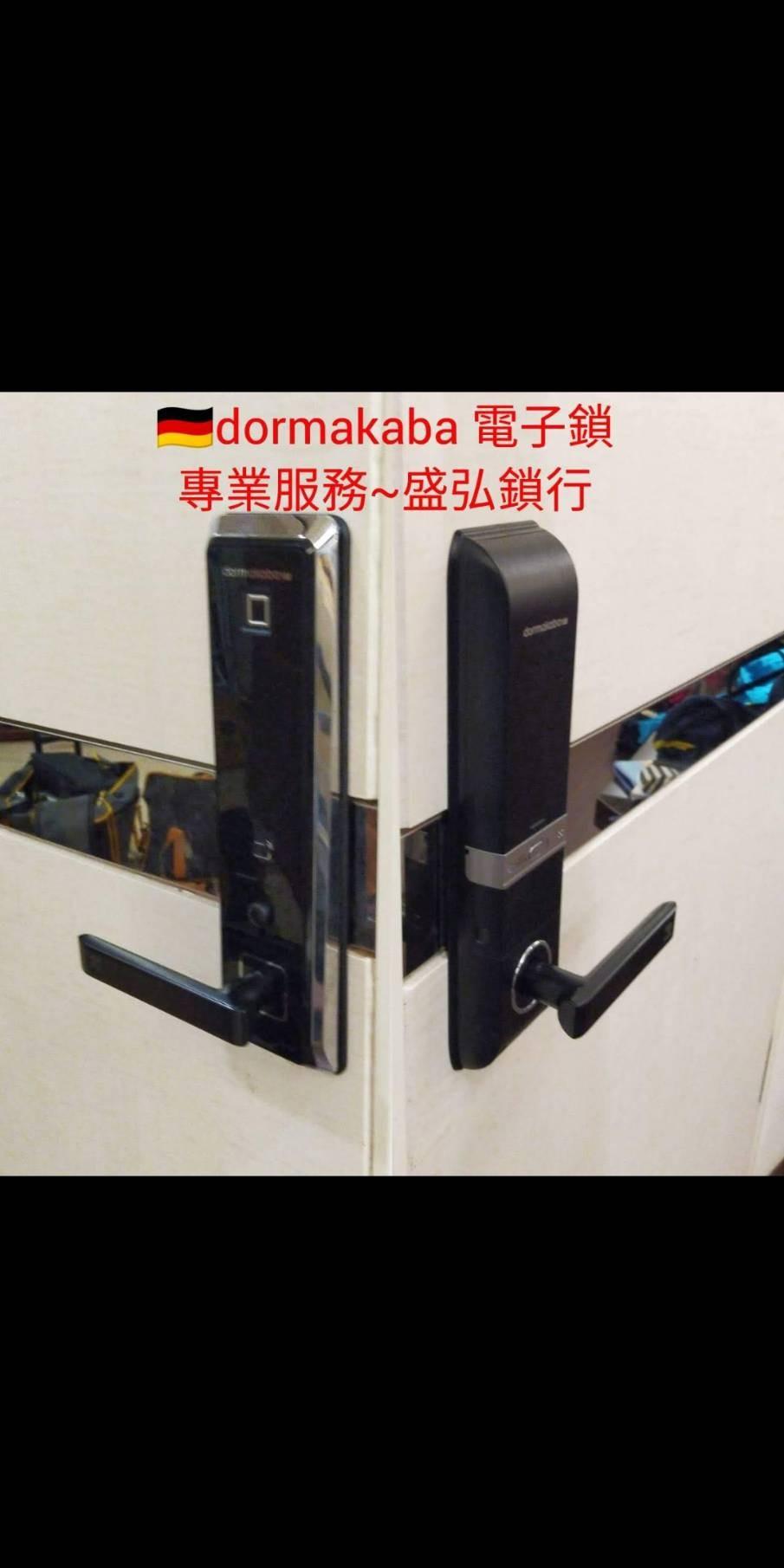 dormakaba電子鎖ML-550