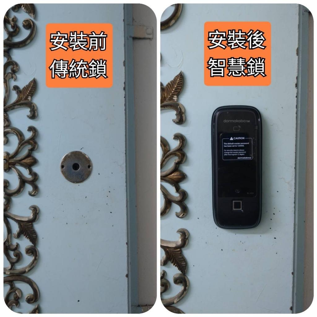 dormakaba電子鎖RL-599