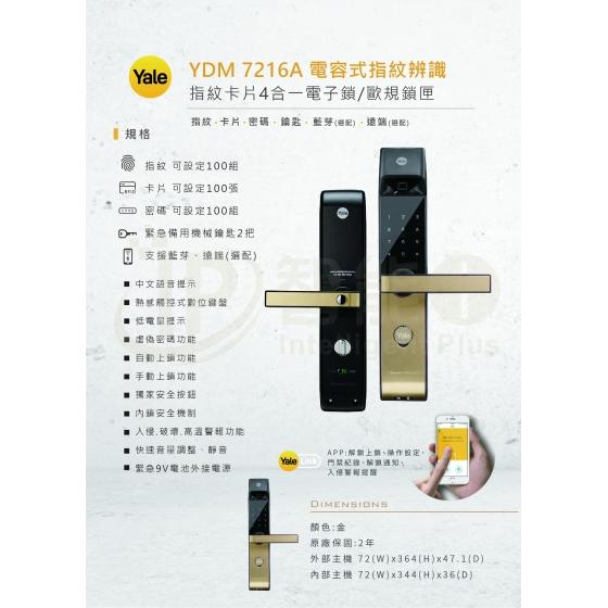 YALE YDM72