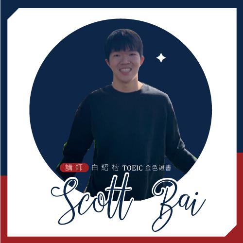 Scott Bai
