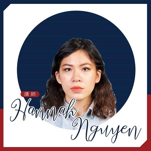 Hannah Ngu