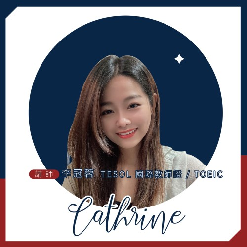 Cathrine L