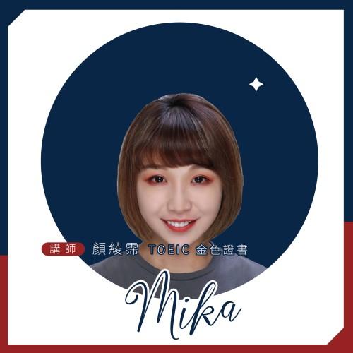 Mika Yan
