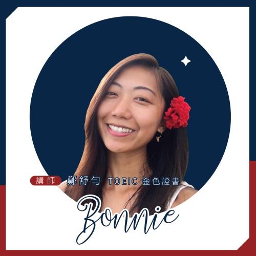 Bonnie Che