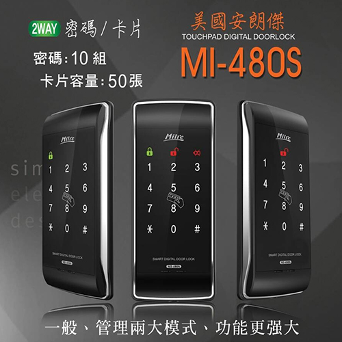 MI-480S