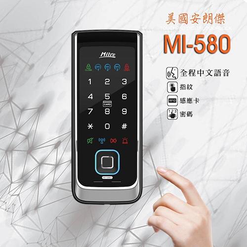 MI-580