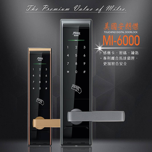 MI-6000