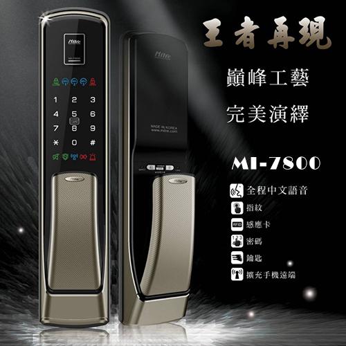 MI-7800