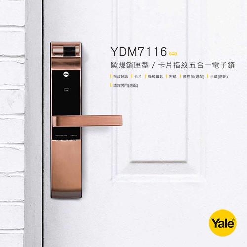 YMD7116