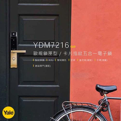 YMD7216