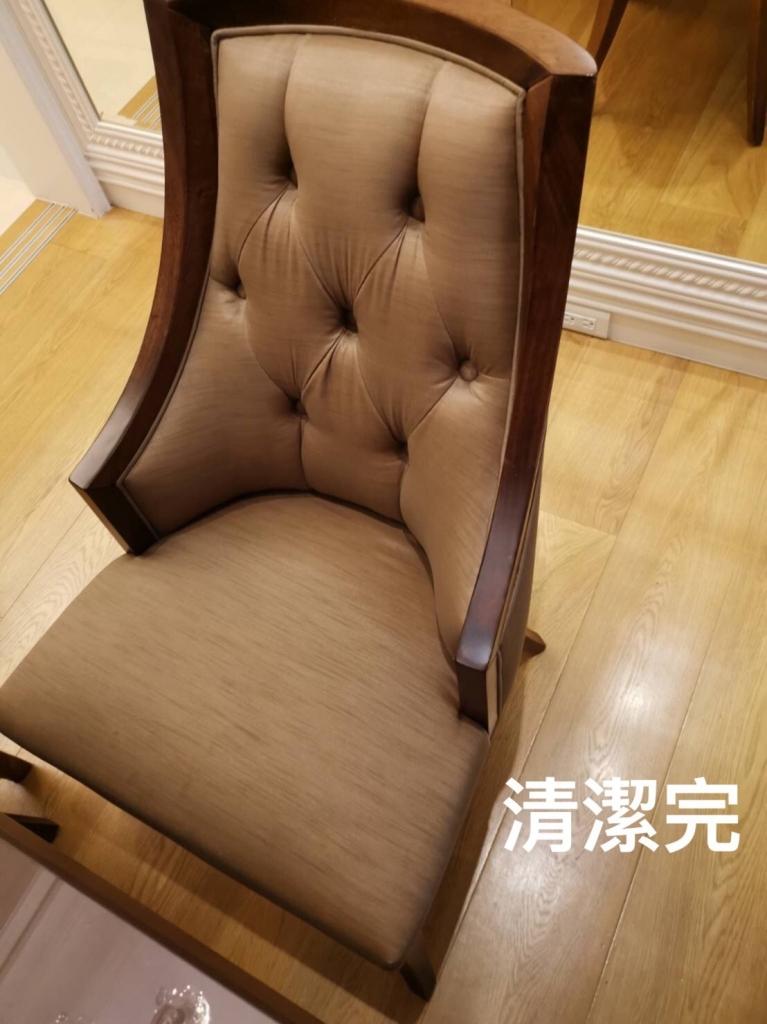 辦公室轉椅/餐椅清洗