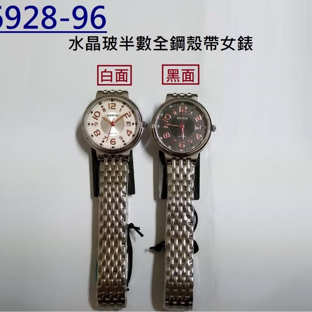 SK6929-96|