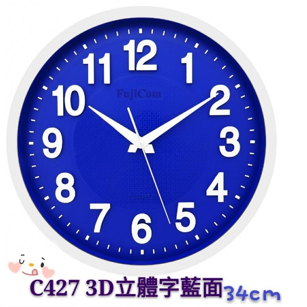 C427 | 3D立