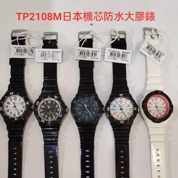TP2108M |