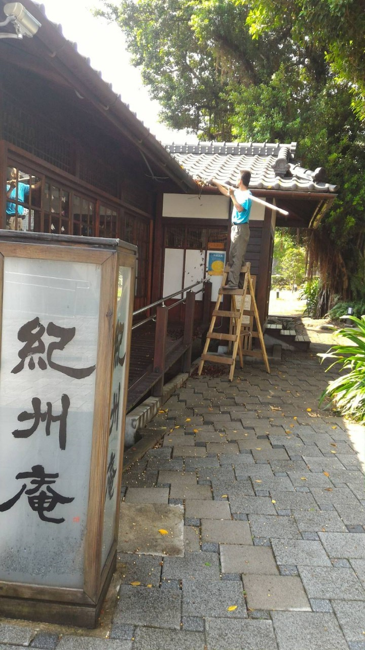 台北市古跡清潔維護工程