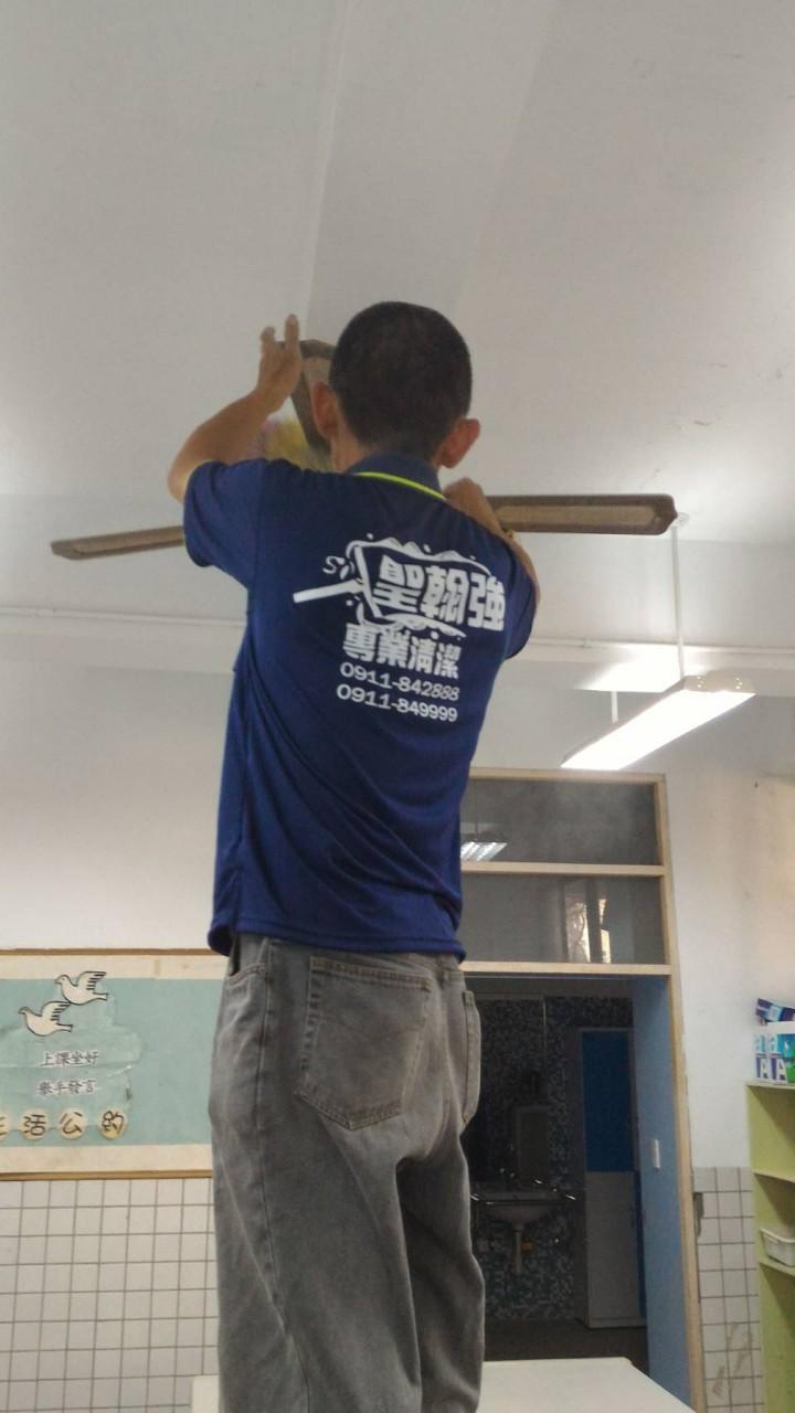 台北市立啟智學校清潔工程
