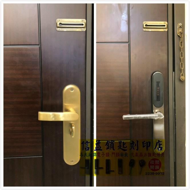 琺博FB63精簡電子鎖(卡片、密碼、鑰匙)
