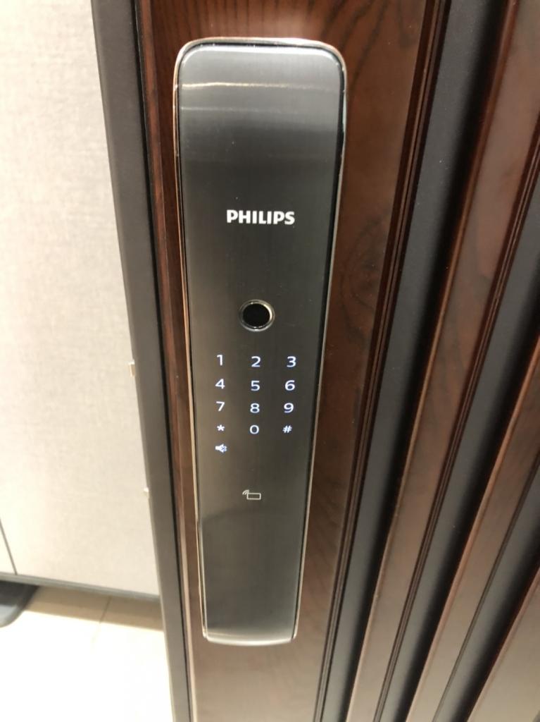PHILIPS飛利浦電子鎖安裝