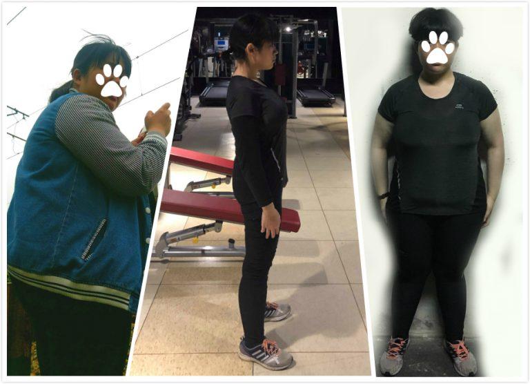 減肥大改造11個月減