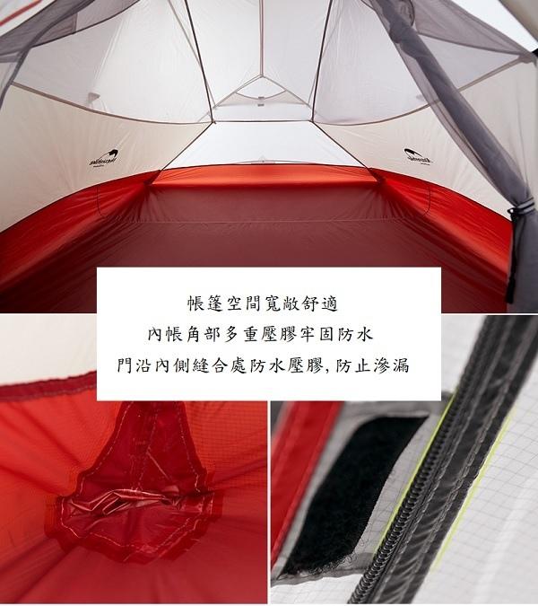 NH 2D超輕單人帳 (升級版)